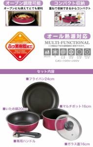 オール熱源対応 ふっ素樹脂加工 カラフルクックウェアミニ フライパン&鍋5点セット (※ブルー廃盤)#10