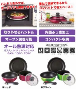 オール熱源対応 ふっ素樹脂加工 カラフルクックウェアミニ フライパン&鍋5点セット #10