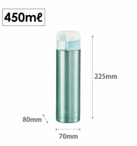 ステンレス製 カラフルスリム カフェマグ ワンタッチマグ 450mlサイズ(保温保冷対応真空断熱構造水筒)#31
