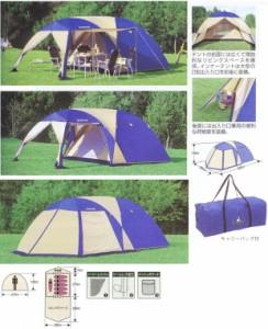 【5〜6人用】オルディナ ツールームドームテント M-3117 #29
