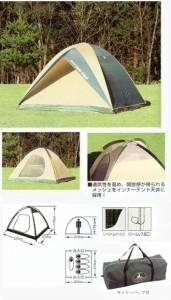 【5〜6人用】プレーナ ドームテントCAPTAIN STAG M-3102 #29