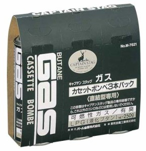 CAPTAINSTAG ガスカセットボンベ3本 M-7621 #31