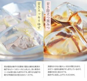 スイーツ ゼリー ギフト 尾瀬の天然水をそのまま固めた水ゼリー 涼菓「水さやか」二種のソース付 ※常温・送料無料
