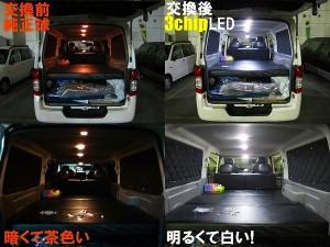 SS016新型3倍光高輝度LEDルームランプ★ソリオMA34S 117連級