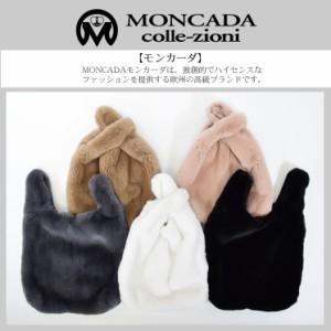 [MONCADA]レッキス ラビット ショッパーバッグ (FB2950)