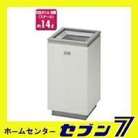 山崎産業 屋内用灰皿スモーキングファイK-380