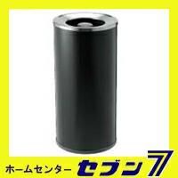 山崎産業 屋内用灰皿スモーキングYS-108 ブラック