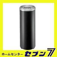 山崎産業 屋内用灰皿スモーキングYM-240
