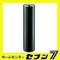 山崎産業 スモーキングYS-111 ブラック