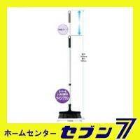 山崎産業 プロテック ツインブルロンTF-N BR397-000N-MB