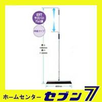 山崎産業 プロテックブルロンTF-N45 C293-045N-MB