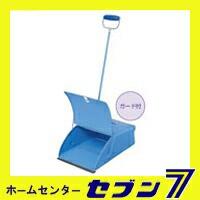 山崎産業 コンドルブンチリガード付 C306-000X-MB