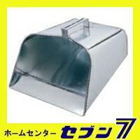 山崎産業 水取り C244-000X-MB