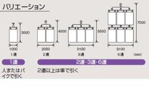 山崎産業 特殊ランニングマット F-76-2(2連)