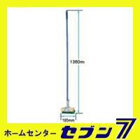 山崎産業 ブラシA C272-000U-MB