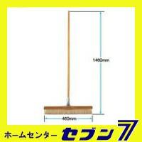 山崎産業 カーペットの目立て用整毛ブラシ C92-000U-MB