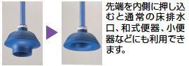 山崎産業 コンドル ラバーカップ洋式小 C286-00SU-MB