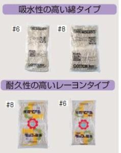 山崎産業 コンドルスプリングモップ#6 C10-006U-MB