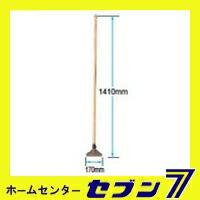 山崎産業 コンドルニューワールドモップC C15-000U-MB