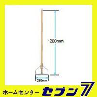 山崎産業 コンドルセフティタフモップ MO380-000U-MB