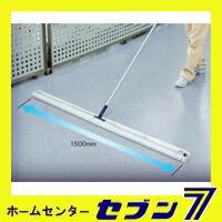 山崎産業 プロテックダスターモップ45 C75-14-045U-MB