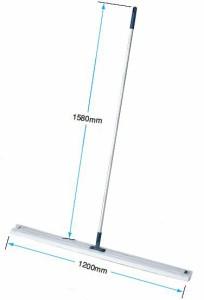山崎産業 プロテックダスターモップ120 C75-14-120U-MB