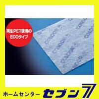 山崎産業 プロテックマイクロクロスECO900(単品) C75-13-090X-MB