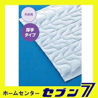 山崎産業 プロテックマイクロクロス木床用150 MO362-150X-MB