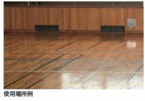 山崎産業 プロテックマイクロクロス木床用120 MO362-120X-MB