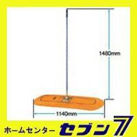 山崎産業 コンドルフイトルモップPC-90 C279-090U-MB