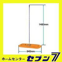 山崎産業 コンドルフイトルモップPC-60 C279-060U-MB