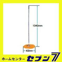 山崎産業 コンドルフイトルモップC-30 C281-000U-MB