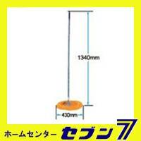 山崎産業 コンドルフイトルモップT-30 C282-000U-MB