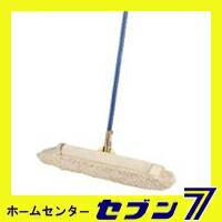山崎産業 コンドルフロアモップE-60 C295-060U-MB