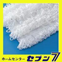 山崎産業 プロテックワイドワックスラーグ 60 C297-1-060X-MB