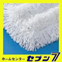 山崎産業 プロテックワイド水拭きラーグ60 C297-2-060X-MB