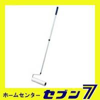 山崎産業 プロテックトップローラーワイド C290-000N-MB