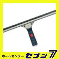 山崎産業 プロテックグラススクイジー(ステンレスグリップ付)350 C75-12-035X-MB