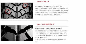 【送料無料!】ヨコハマタイヤ・ジオランダーM/T+ G001C175/80R16