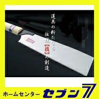 岡田金属替歯式のこぎりゼットソーHI265本体