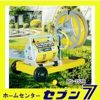 送料無料ガーデンスプレーヤー MS-252R