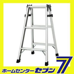 【送料無料】はしご兼用脚立RC2.0-09【81cm】