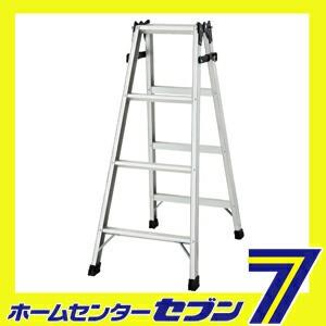 【送料無料】はしご兼用脚立RC2.0-12【1.1m】