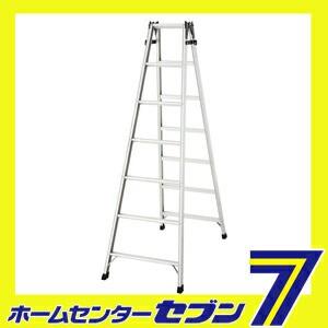 【送料無料】はしご兼用脚立RC2.0-21【1.99m】【メーカー直送:代引き不可】【北海道、沖縄、離島は別途送料となります】