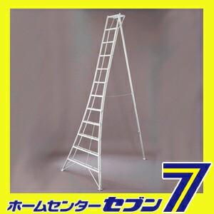 アルミ園芸三脚12尺タイプGSC-360