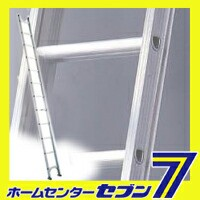 【送料無料】1連はしご 全長4.09m 軽量タイプ HC1-41【メーカー直送】【北海道、沖縄、離島は別途送料となります】