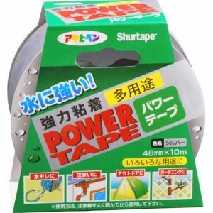 アサヒペン 強力粘着 パワーテープ(10m)[多用途補修テープ 耐水性 耐候性 手で切れる]