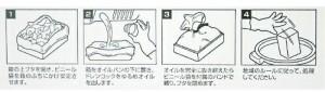 エーモン 廃油ボックス 4.5リットル用 10個入り ポイパック[廃油パック 廃油処理 オイル カー用品 自動車 整備]