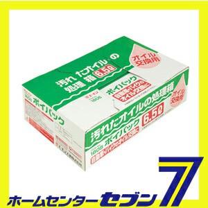 エーモン 廃油ボックス 6.5リットル用 10個入り ポイパック[廃油パック 廃油処理 オイル カー用品 自動車 整備]