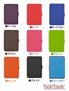 【ec4580424232783】超スリム・軽量モデル☆Amazon Kindle Paperwhite/Paperwhite 3G専用マグネットレザーケース TickTock(ティクトク)